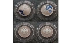 Набор из 2 монет 1 рубль 2011 г. ТУ-144, У-2