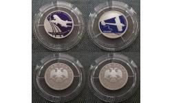 Набор из 2 монет 1 рубль 2010 г. Суперджет-100, Русский Витязь