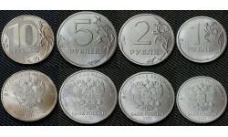 Набор из 4 монет РФ 2021 г. 1,2,5,10 рублей, регулярный чекан
