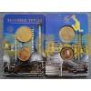 10 рублей 2021 г. Человек труда, работник нефтегазовой отрасли, в официальном буклете