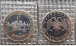 5 рублей 1993 г. Троице-Сергиева лавра, Сергиев Посад, в запайке