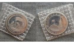 3 рубля 1995 г. Освобождение Варшавы, в запайке