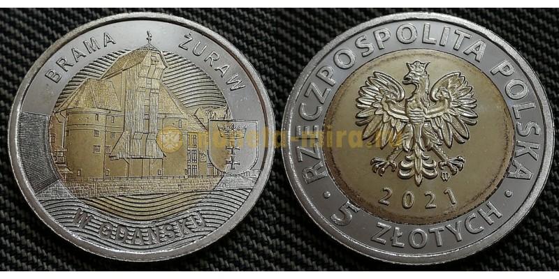 5 злотых Польши 2021 г. Журавлиные ворота Гданьска