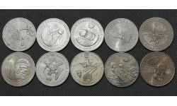 Набор из 10 монет Казахстана  50 тенге 2006-2015 гг.. Освоение космоса