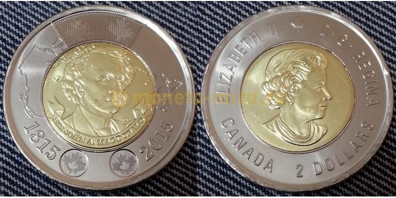 2 доллара Канады 2015 г. 200 лет со дня рождения Джона Макдональда
