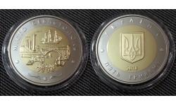 5 гривен Украины 2018 г. город Севастополь