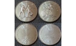 Набор из 2 монет 100 йен Японии 2018 г. Олимпийские игры в Токио 2020, первый выпуск