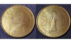 Жетон Чемпионат Мира по футболу 2006 г. в Германии - сборная Франции