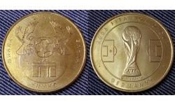 Жетон Чемпионат Мира по футболу 2006 г. в Германии - сборная Китая