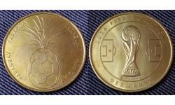 Жетон Чемпионат Мира по футболу 2006 г. в Германии - сборная Парагвая