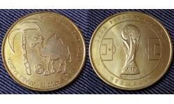 Жетон Чемпионат Мира по футболу 2006 г. в Германии - сборная Саудовской Аравии
