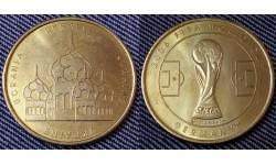 Жетон Чемпионат Мира по футболу 2006 г. в Германии - сборная Украины