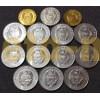 Набор из 14 монет Северной Кореи 2002 г. 1, 1/2, 2 чона - животные, транспорт