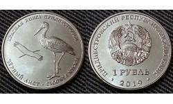 1 рубль ПМР 2019 г. Черный аист, серия красная книга