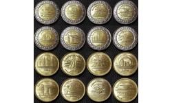 Набор из 16 монет Египта 2019 г. Национальные достижения