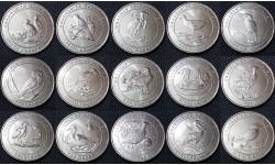 Набор из 15 монет Турции 2018 г. 1 куруш серия красня книга - птицы