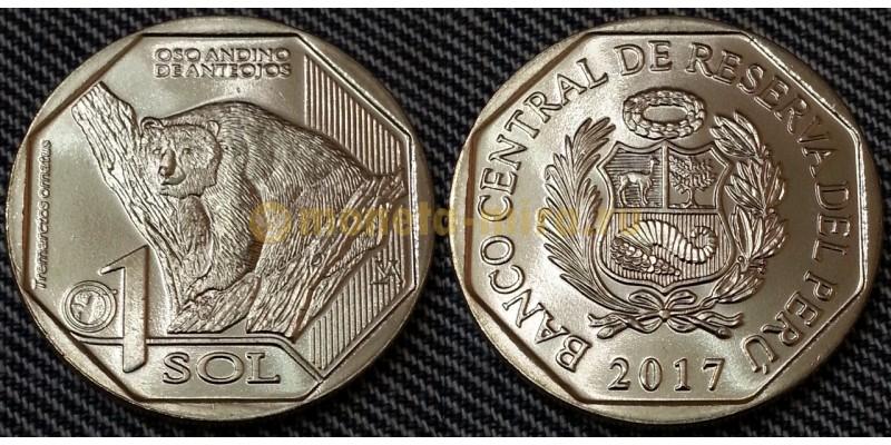 1 соль Перу 2017 г. Андский очковый медведь