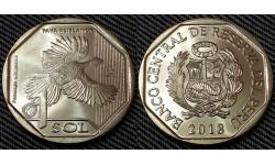 1 соль Перу 2018 г. Белокрылая пенелопа