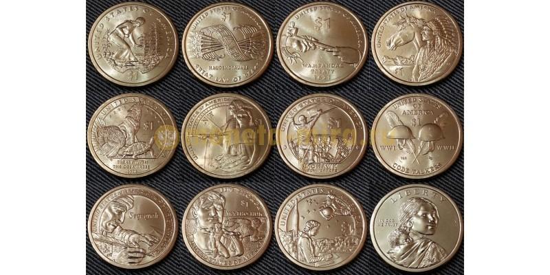 Набор из 11 монет 1 доллар США 2000-2018 гг.. Индианка Сакагавея