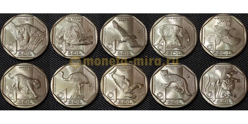Набор из 10 монет Перу 1 соль 2017-2019 гг.. серия Красная книга