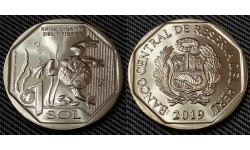 1 соль Перу 2019 г. Гигантская лягушка Титикака