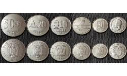 Набор из 6 монет Эквадора 1998-1991 гг.. 1,5,10,20,50 сукре и 50 сентаво
