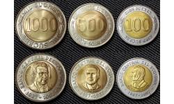 Набор из 3 монет Эквадора 1997 г. 70 лет Центробанку