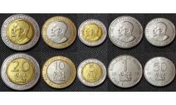 Набор из 5 монет Кении 2005-2010 гг.. 1,5,10,20 шиллингов и 50 центов