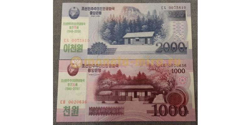 Набор из 2 банкнот Северной Кореи 2018 г. 1000, 2000 вон - 70-летие Независимости