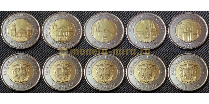 Набор из 5 монет Панамы 1 бальбоа 2019 г. Всемирный день молодежи