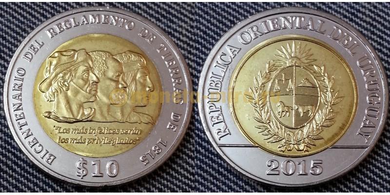 10 песо Уругвая 2015 г. 200 лет подписанию земельного кодекса