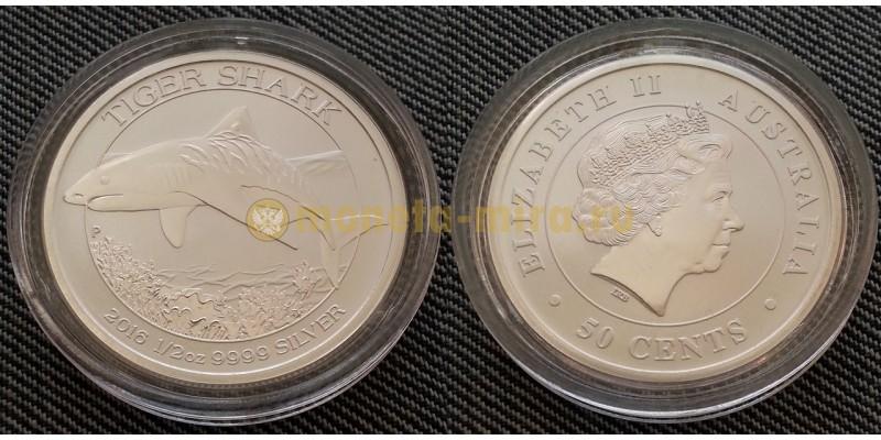 50 центов Австралии 2016 г. Тигровая акула, серебро 999 пр.