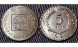 5 песо Колумбии 1968 г. 39-й международный евхаристический конгресс