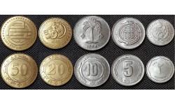 Набор из 5 монет Алжира 1963-1987 гг..