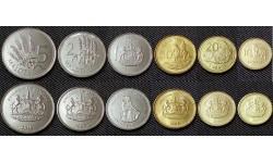 Набор из 6 монет Лесото 1998-2018 гг.. 10,20,50 лисенте, 2,5 малоти и 1 лоти