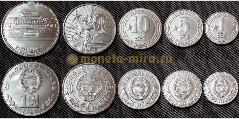 Набор из 5 монет Северной Кореи 1959-1987 гг.. 1,5,10,50 чон и 1 вона