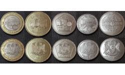 Набор из 5 монет Сирии 1996-2003 гг. 1,2,5,10,25 фунтов