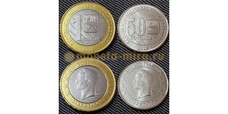 Набор из 2 монет Венесуэлы 2018 г. 1 боливар и 50 сентимо - Симон Боливар