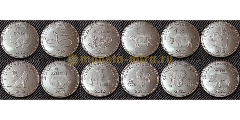 Набор из 12 монет Сомалиленда 10 шилингов 2012 г. Знаки зодиака
