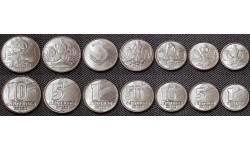 Набор из 7 монет Бразилии 1989-1992 гг.. 1,5,10,50 сентаво и 1,5,10 крузейро