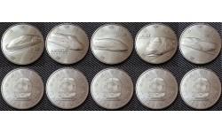 Набор из 5 монет Японии 100 йен 2015 г. 50 лет скоростным железным дорогам