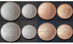 Набор из 4 монет Омана 2015 г. 5,10,25,50 байз - 45 лет независимости