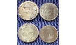 Набор из 2 монет Тайланда