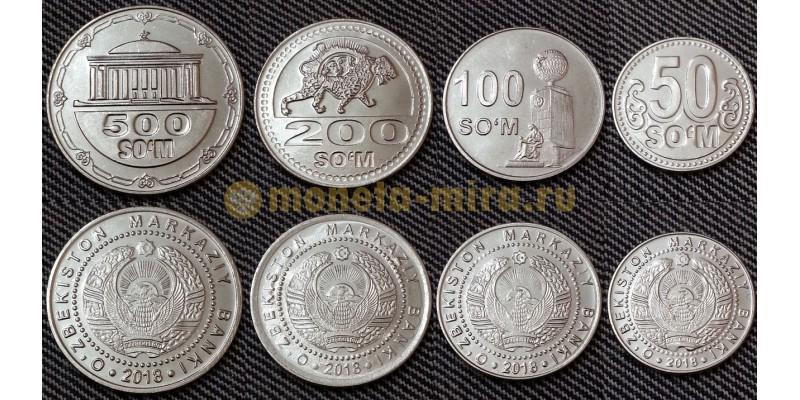 Набор из 4 монет Узбекистана 2018 г. 50,100,200,500 сум