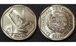 1 соль Перу 2019 г. Желтохвостая обезьяна
