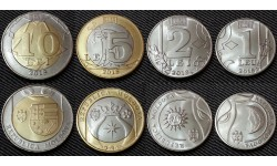 Набор из 4 монет Молдавии 2018 г. 1,2,5 и 10 лей