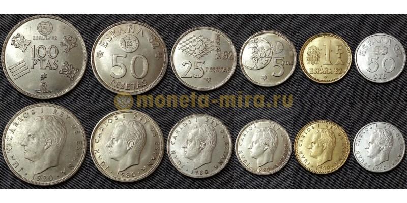 Набор из 6 монет Испании 1980 г. 1,5,25,50,100 песет и 50 сентаво
