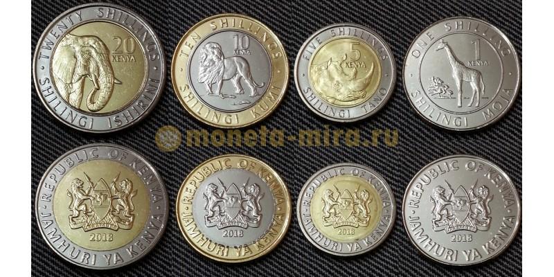Набор из 4 монет Кении 2018 г. 1,5,10,20 шиллингов