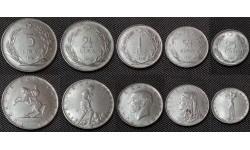 Набор из 5 монет Турции 1968-1979 гг.. 25,50 курушов и 1,2,5 лир