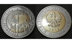 5 злотых Польши 2019 г. Памятник Фромборк